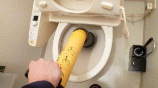 西宮市津門呉羽町 トイレつまり修理 排水つまり修理 便器交換