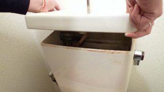 西宮市和上町 トイレ水漏れ修理 トイレタンク内部部品交換修理