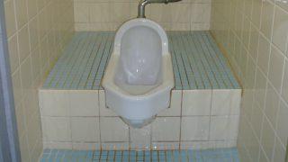 尼崎市北城内 トイレつまり修理 和式便器紙つまり修理