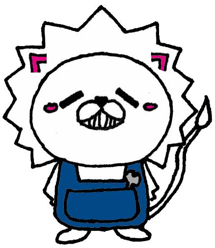 レオンちゃんpng