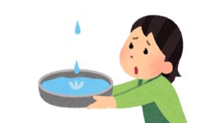 尼崎市西難波町 マンション天井裏水漏れ修理 給湯銅管水漏れ修理