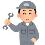 水道屋さんが教える水道修理業者の選び方