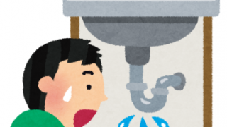 洗面台の下から水漏れ 蛇口のシャワーホースが原因|尼崎市神田北通