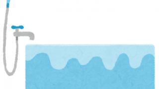 尼崎市東難波町 お風呂の蛇口水漏れ修理 混合水栓切替部故障 蛇口交換修理