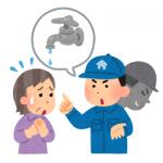 水道修理業者の基本料金とは?料金を詳しく解説