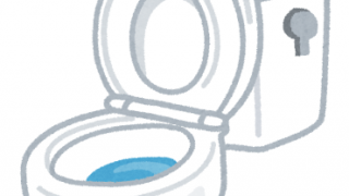 尼崎市長洲東通 トイレつまり修理 尿漏れパッドを流してしまった