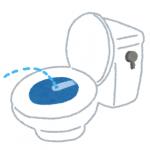 尼崎市食満 トイレの床と便器の間が濡れている トイレ水漏れ修理 ウォシュレット交換作業
