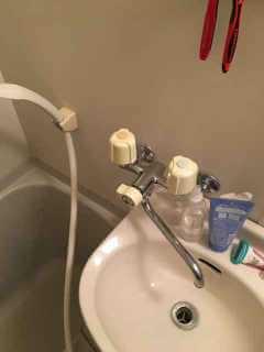 蛇口が水漏れしているお風呂