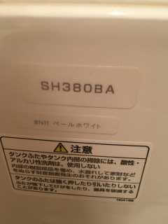TOTOのSH380BA