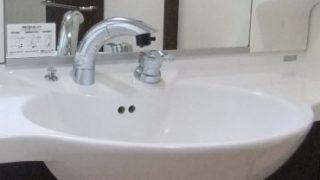 洗面所の料金表〜洗面所のつまり・水漏れ修理  お任せ下さい!