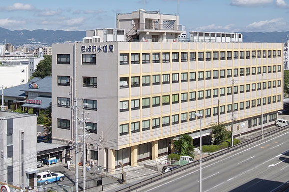 尼崎市水道局本庁舎の画像