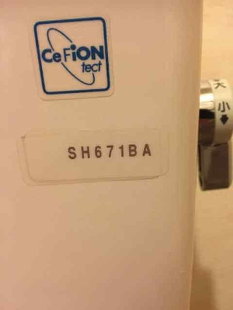 TOTOのSH671BA