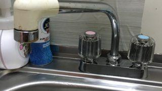 尼崎市南武庫之荘 キッチンの蛇口水漏れ修理 2ハンドル混合水栓水漏れ修理