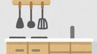 尼崎市富松町 キッチン床下の水漏れ修理 銅管水漏れ修理