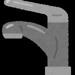 2ハンドル混合水栓のスパウトの根本から水漏れ|西宮市小松西町