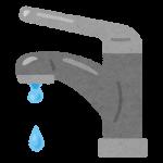 洗面の蛇口の先から水が止まらない シングルレバー混合水栓交換|尼崎市築地