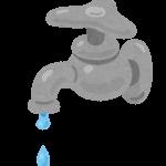 お風呂の蛇口から水漏れ ケレップ三角パッキンの交換修理|尼崎市塚口本町