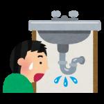 西宮市鞍掛町で洗面台下のへリューズ管から水漏れ フレキ管に交換修理
