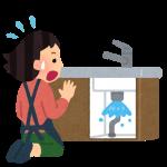 西宮市上甲子園 洗面水漏れ修理 蛇口水漏れ修理 混合水栓取替作業