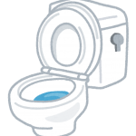 賃貸マンションの管理会社から依頼 トイレタンク内水漏れ修理|尼崎市南塚口町