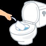 尼崎市武庫町でイナックス節水型洋便器のつまり 掃除シートが原因?