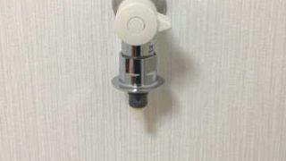 尼崎市東園田町 洗濯機用水栓の向き調整作業 ドラム式洗濯機