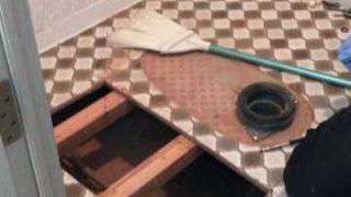 吹田市広芝町 天井漏水修理 床下漏水修理 給水管水漏れ