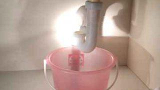 洗面の排水のパッキンが切れていたことが原因の水漏れを修理