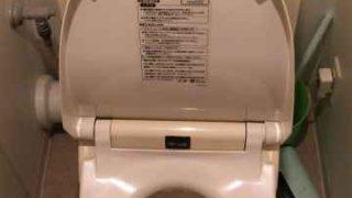 尼崎市東難波町でトイレのレバーに繋がっているチェーンが切れたを修理