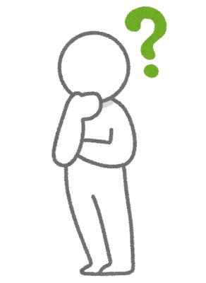 漏水点検のお願いの紙がポストに入っていたけどどうしたらいい?