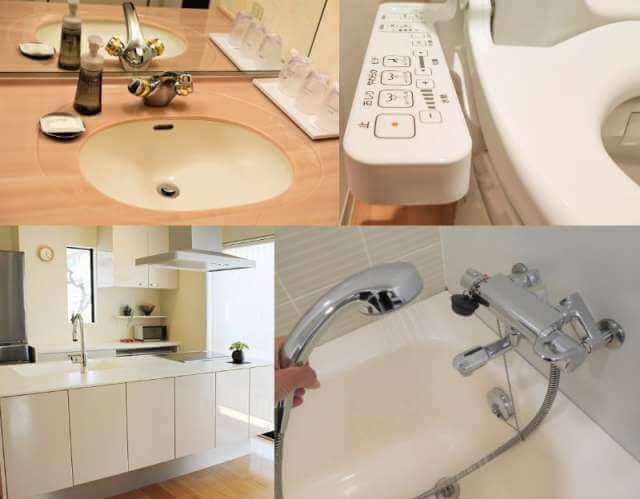 洗面・トイレ・キッチン・蛇口の料金表について