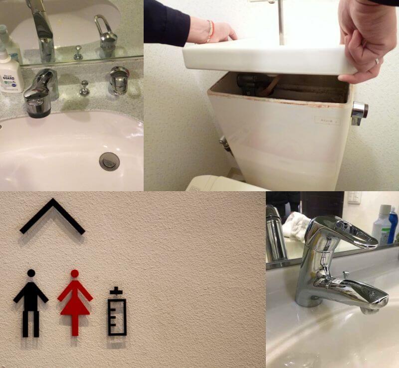 水漏れ修理方法
