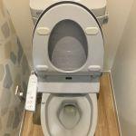 芦屋市大東町でのトイレ水漏れ修理事例